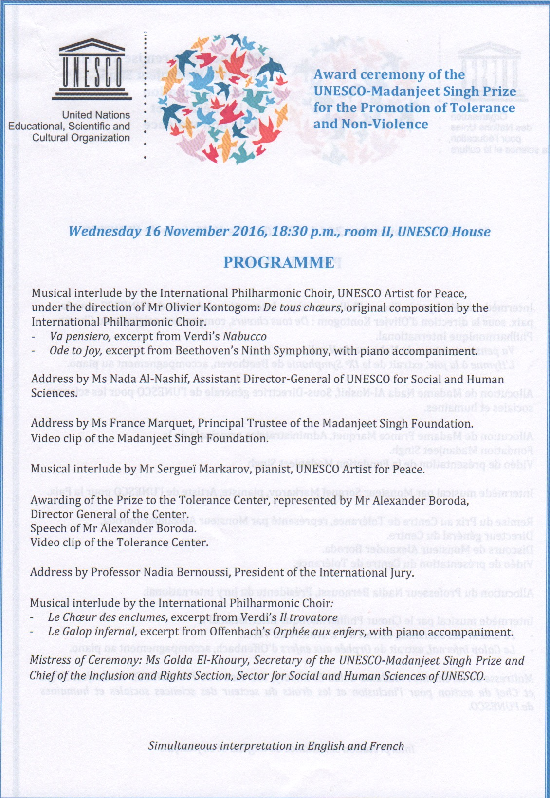 Ms France Marquet representative of Madanjeet Singh Foundation and South Asia Foundation attended  the award ceremony of the UNESCO Madanjeet Singh Prize, Complied by:- Sunil Binjola