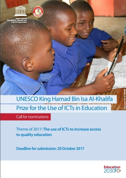 UNESCO King Hamad Bin Isa Al-Khalifa Prize for the Use of ICTs in Education