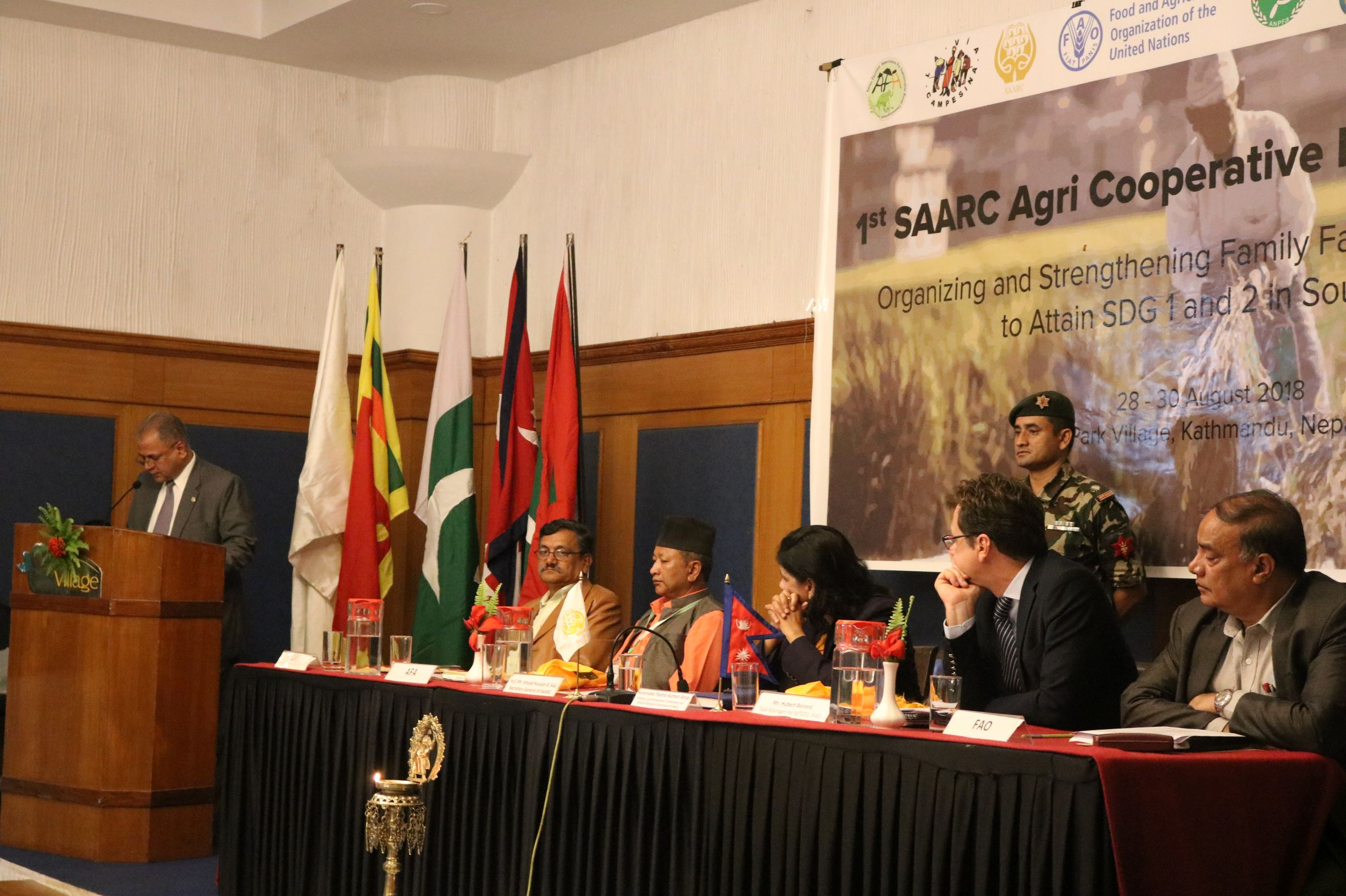 First SAARC Agri Cooperative Business Forum