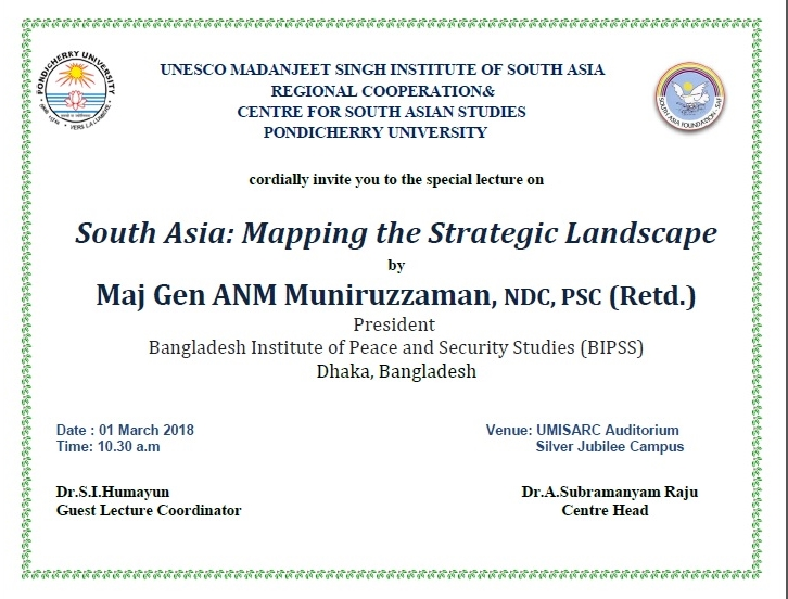 A Special Lecture by Maj.Gen.ANM Muniruzzaman at UMISARC on 1 March 2018