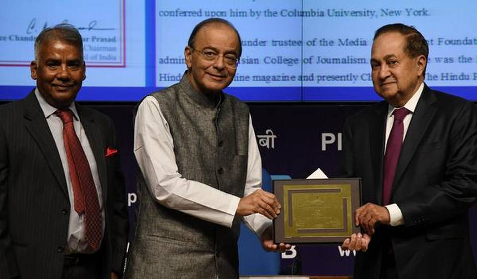 Finance Minister Mr. Arun Jaitley presented Award to Mr. Ram