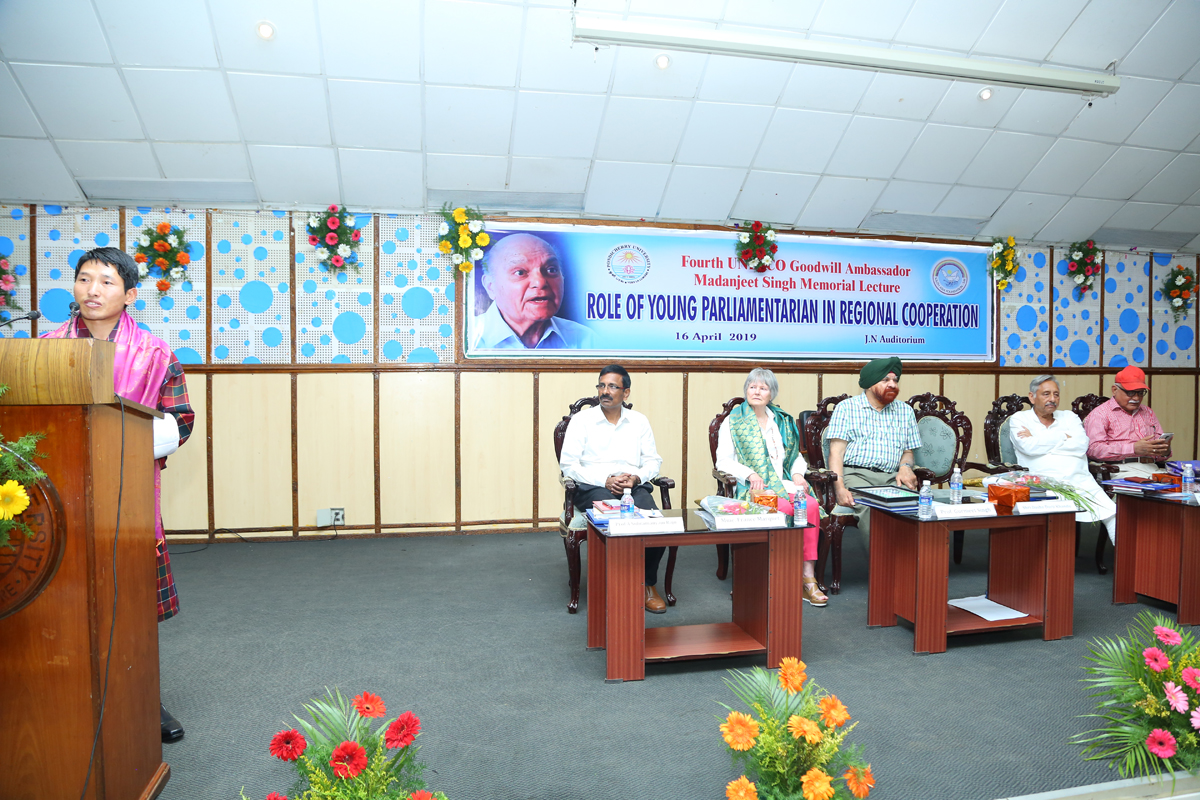 Fourth Memorial Lecture on UNESCO Goodwill Ambassador Madanjeet Singh was organized by UMISARC