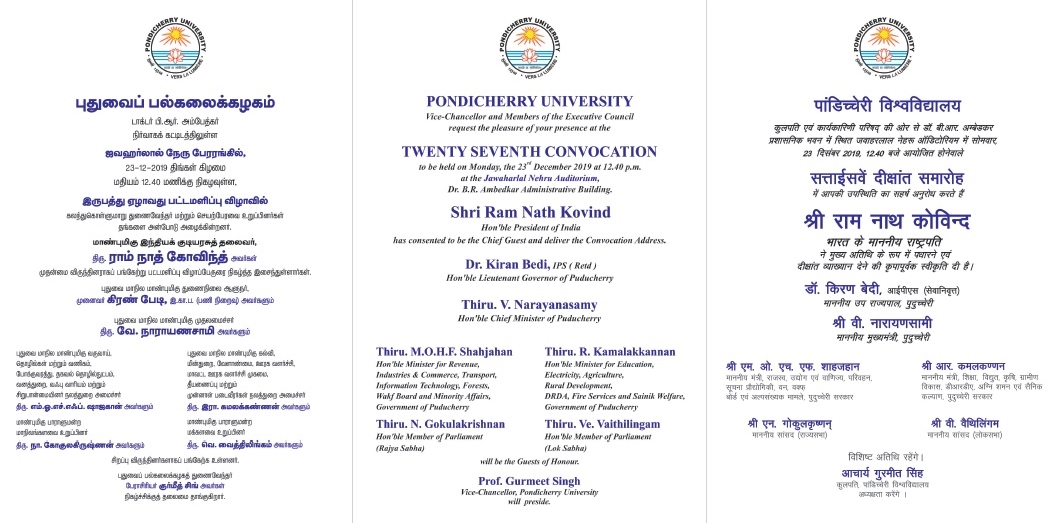 27th Convocation Pondicherry University