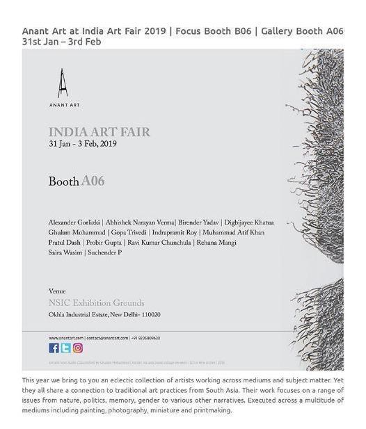 Exhibition by UMISAA Scholar at India Art Fair