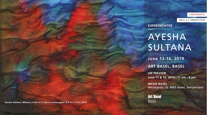 Ms. Ayesha Sultana, Alumana, UMISAA (Batch 2007) is going to exhibited her Artwork in Basel on 13-16 June, 2019