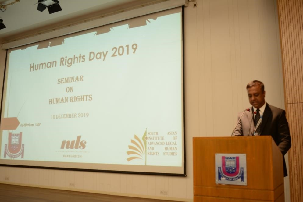 National Human Rights day -UMSAILS